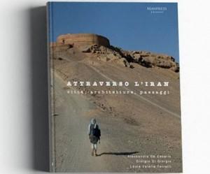 کتاب گذر از ایران